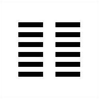 Selectivitate – Cheia 2 – Linia 6